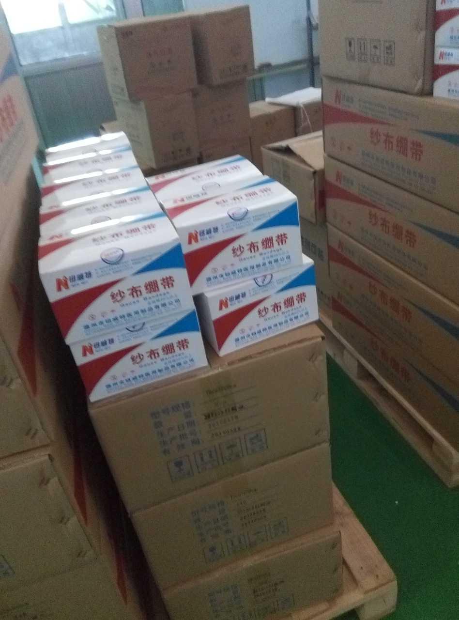 来自陈天坡发布的商务合作信息:德州钮威特医用制品有限公司,主要生产橡皮... - 德州市钮威特医用制品有限公司