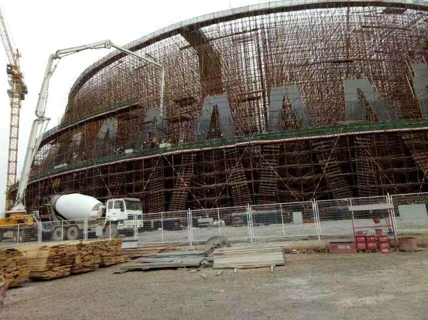 来自沈攀发布的招聘信息:公司需要大量木工 钢筋工 架子工 打灰工... - 中国能源建设集团西北电力建设工程有限公司