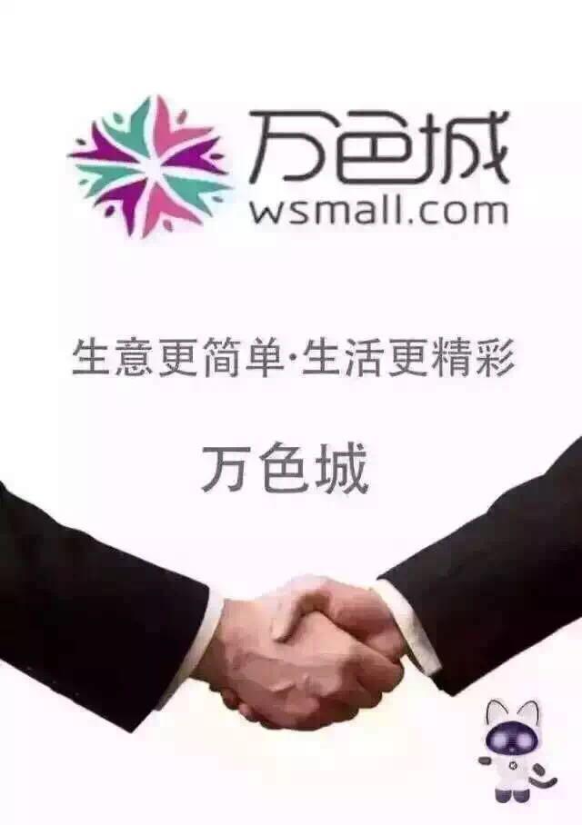 来自刘*发布的商务合作信息:你是全职宝妈,每天围着老公孩子转,... - 杭州万色城电子商务有限公司
