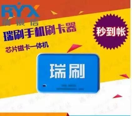 来自陈永超发布的供应信息:银行低息贷款-车辆抵押-手刷POS机,欢... - 金众信业投资管理(北京)有限公司