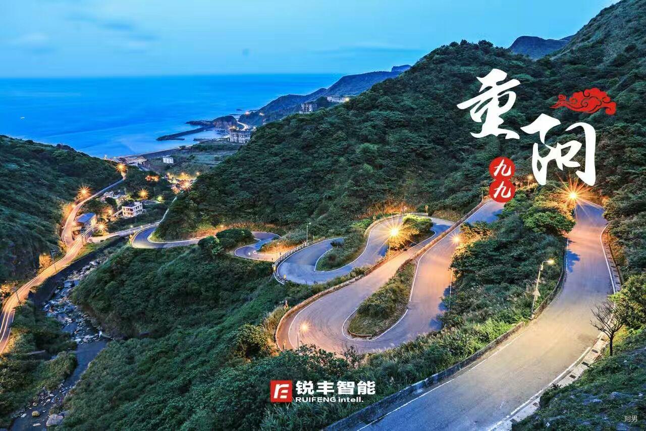 来自韩贝贝发布的商务合作信息:锐丰RF音箱... - 广州市锐丰智能科技有限公司