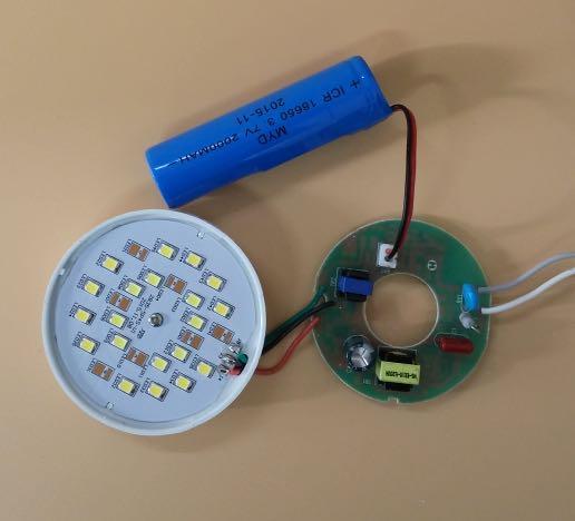 来自Gao Li发布的供应信息:Emergency bulbs ...