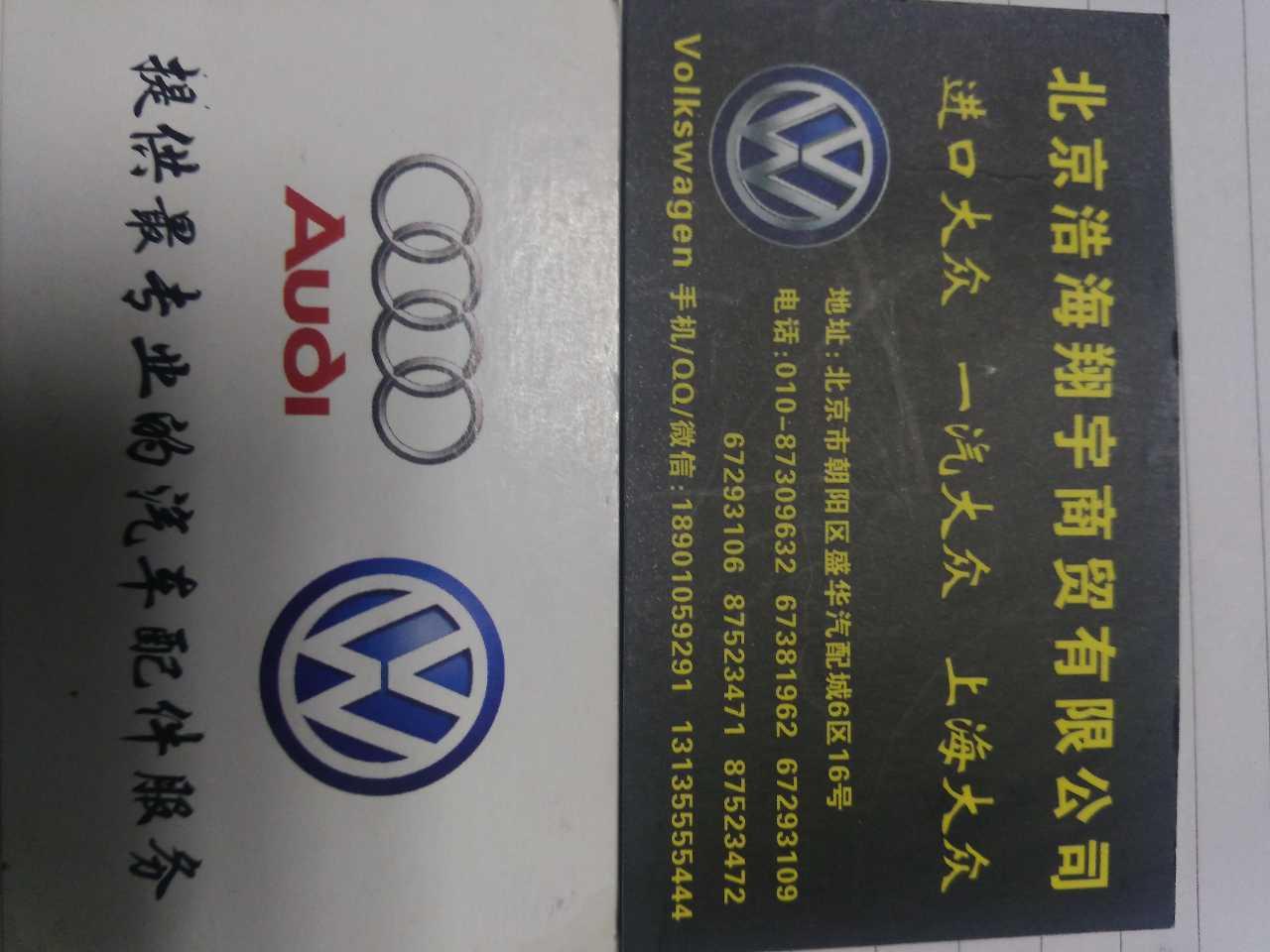 来自吴祖高发布的公司动态信息:... - 北京浩海翔宇商贸有限公司