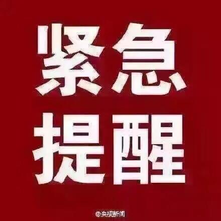 来自李**发布的招商投资信息:注册公司、代理记账、人事代理、... - 上海财进企业登记代理有限公司