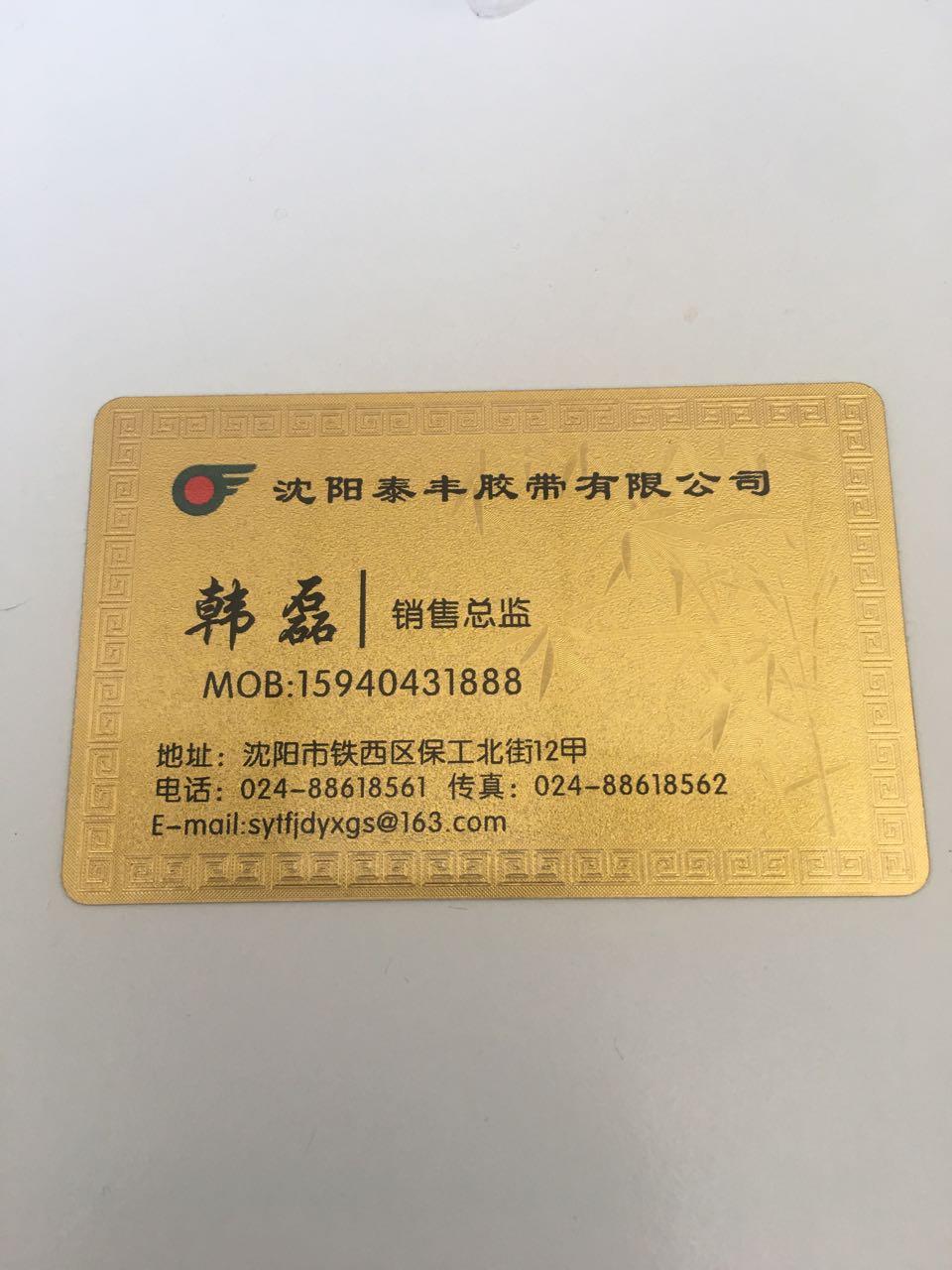 来自韩*发布的公司动态信息:橡胶制品... - 沈阳泰丰胶带有限公司