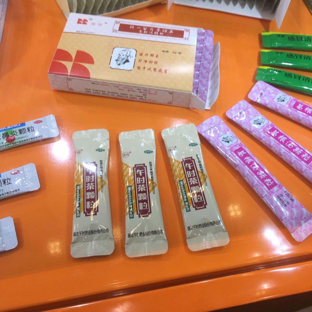 来自张箭发布的供应信息:药品内包材欢迎来电垂询!... - 云南名博包装印刷有限公司