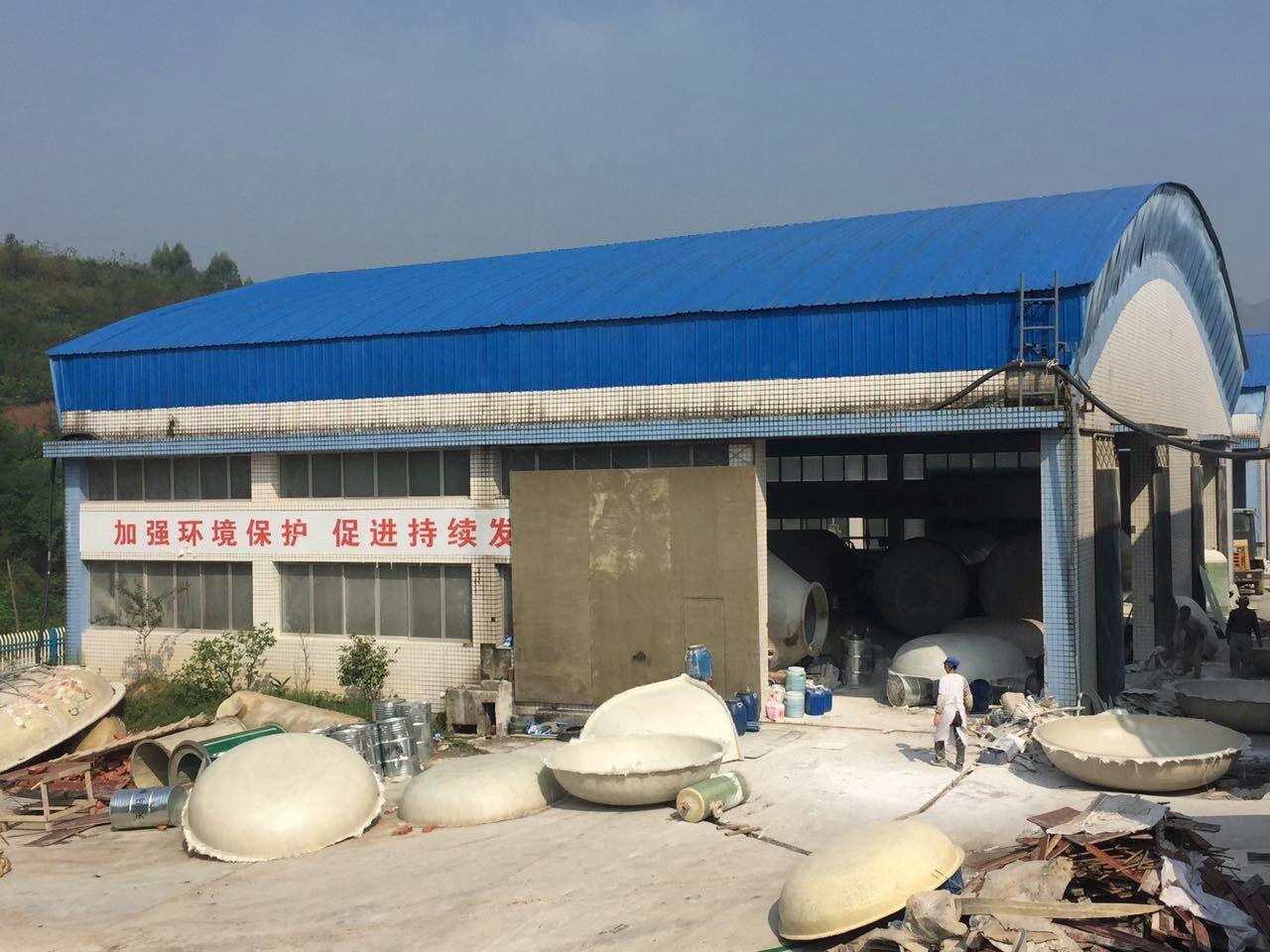 来自王**发布的公司动态信息:受人尊敬的工人们 您们幸苦了... - 枣强县聚友兴玻璃钢有限公司