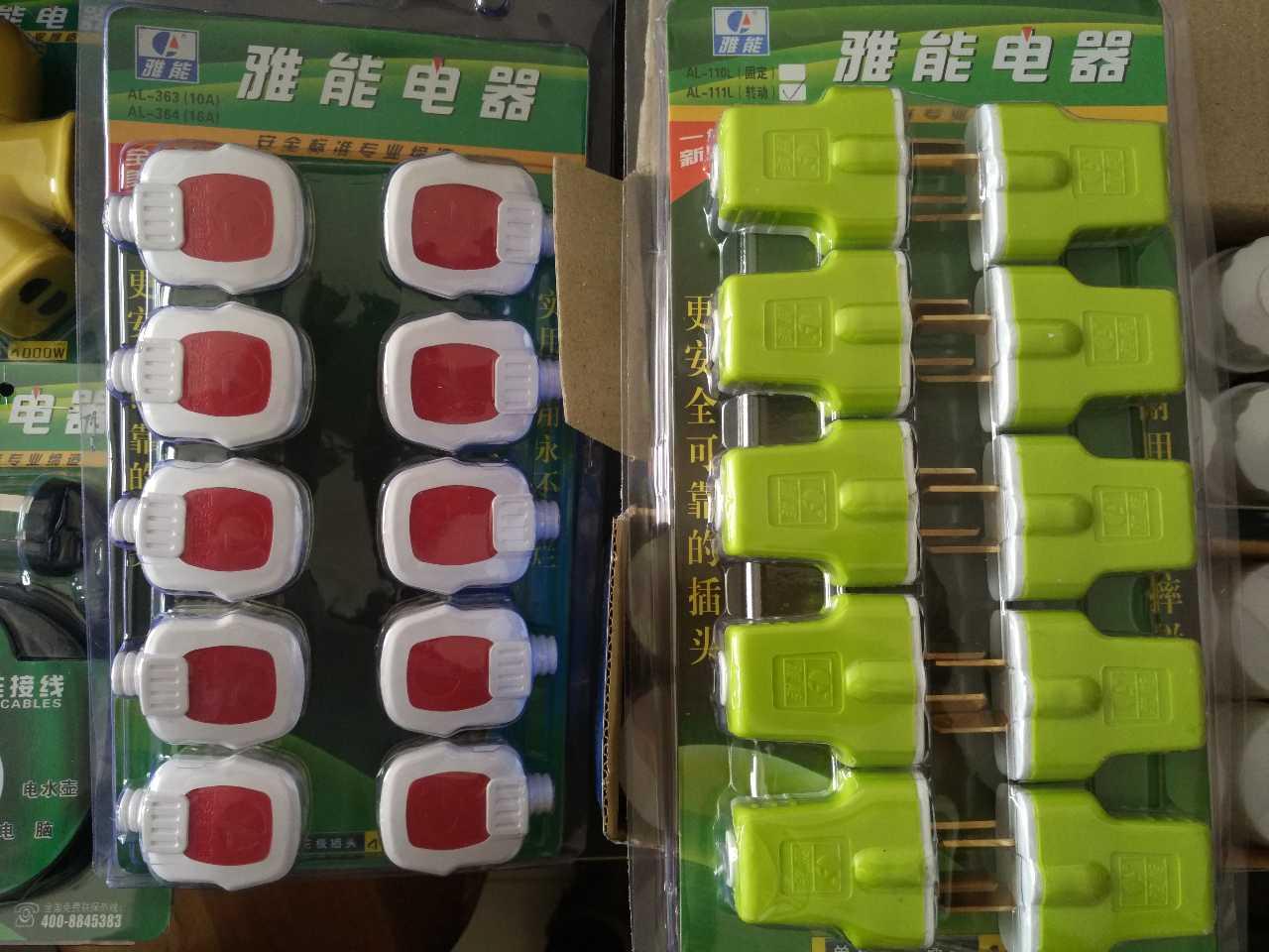 来自林健文发布的供应信息:产品质优价格大众... - 广州市永盛水电商场有限公司