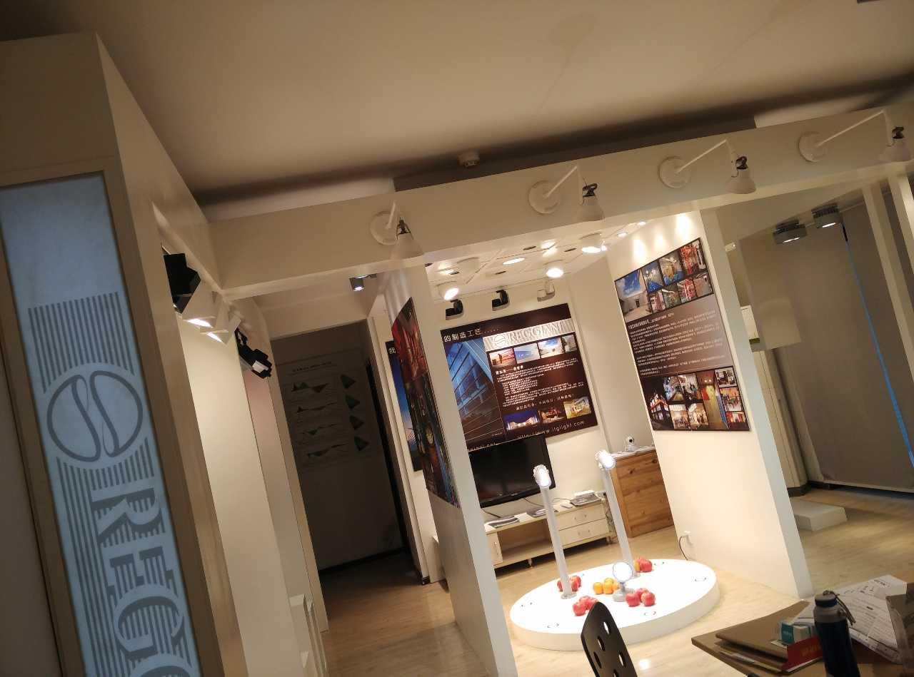 来自苟磊发布的供应信息:我司意大利reggiani照明集团,主要... - 意大利REGGIANI照明集团