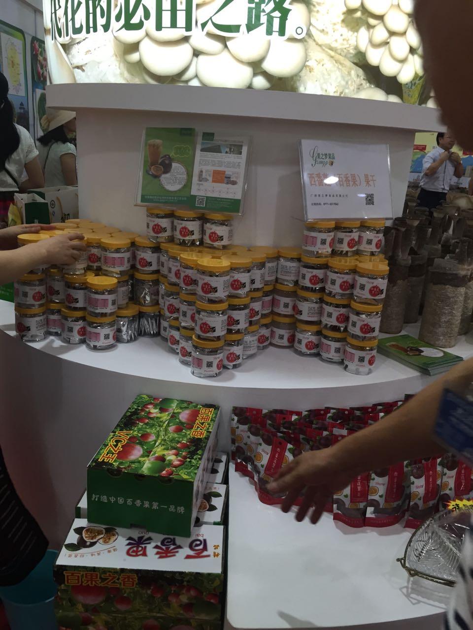 来自李春江发布的供应信息:... - 广西果之梦食品有限公司