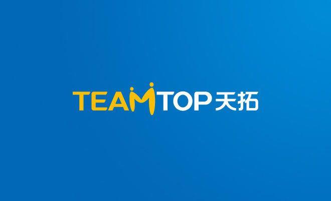 来自林**发布的商务合作信息:在线广告的技术与服务,专注于数字化营销领... - 广州天拓网络技术有限公司深圳分公司
