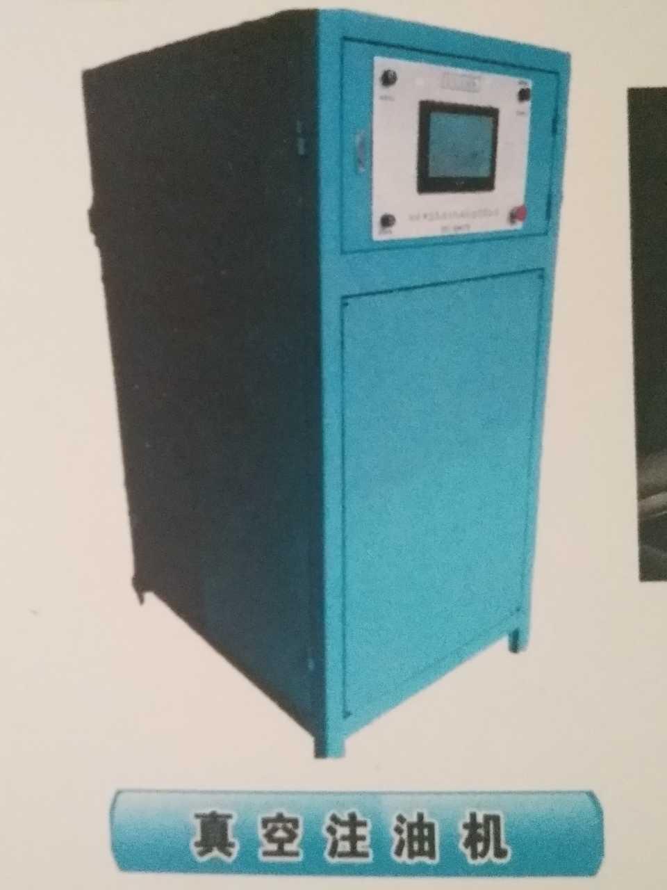 来自赵**发布的供应信息:注油机主要分为两种:真空注油机和润滑脂注... - 邹城市科航液压机械制造有限公司