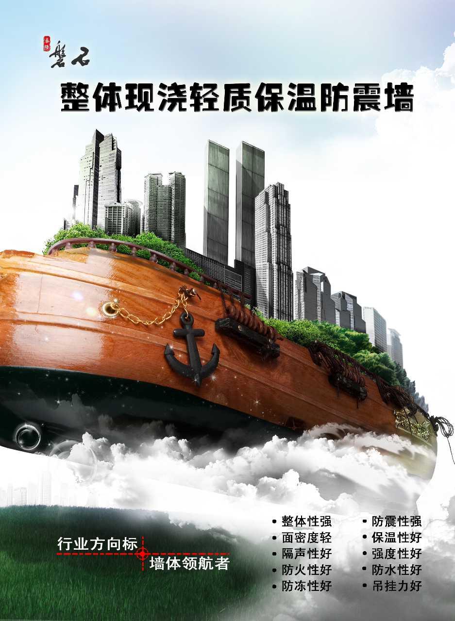 来自刘顺冬发布的供应信息:... - 昭通市泰隆投资有限公司