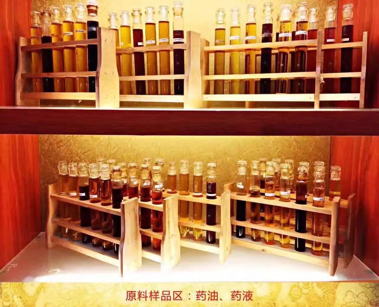 来自罗香荣发布的供应信息:精油、药油、本草油、养生套合0EM/0D... - 广州葆诗林生物科技有限公司