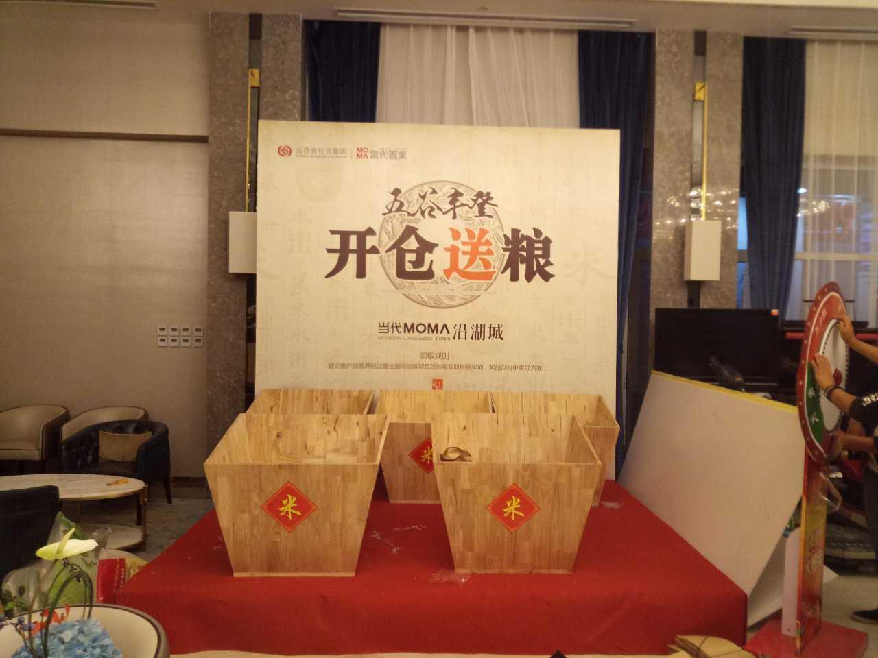 来自王红星发布的商务合作信息:... - 山西晋京星月文化传媒有限公司
