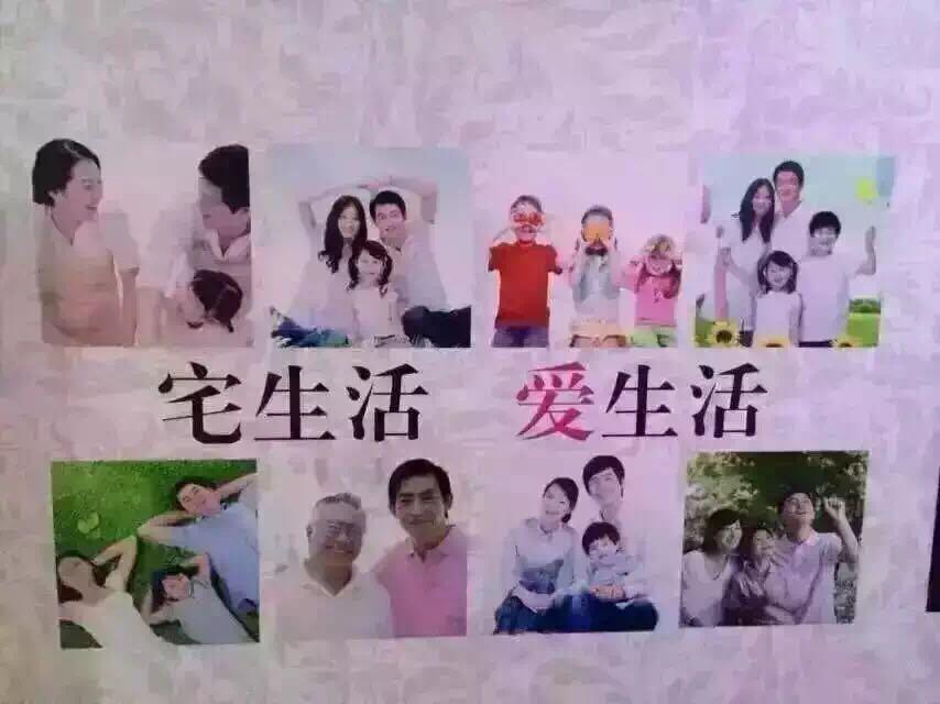 来自赖燕强发布的供应信息:[产品推广] 我们公司的采用的是最新F2... - 深圳市宅生活电子商务有限公司