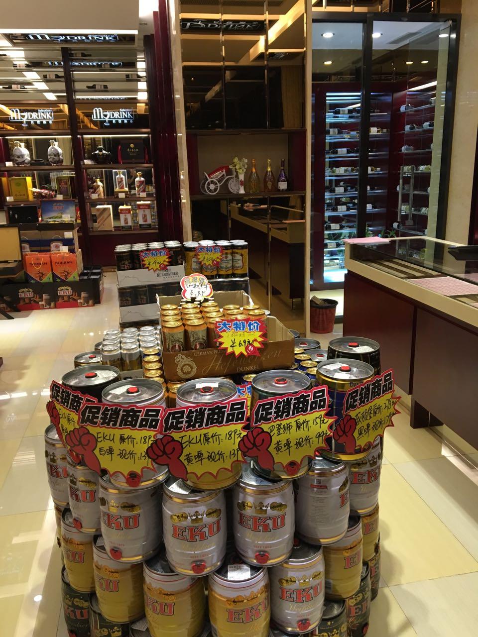 来自陈文超发布的供应信息:... - 张家港市正元隆商贸有限公司