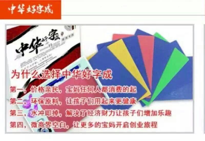 来自黄舒婷发布的供应信息:[玫瑰]――——中华好字成 [太阳][太... - 好字成