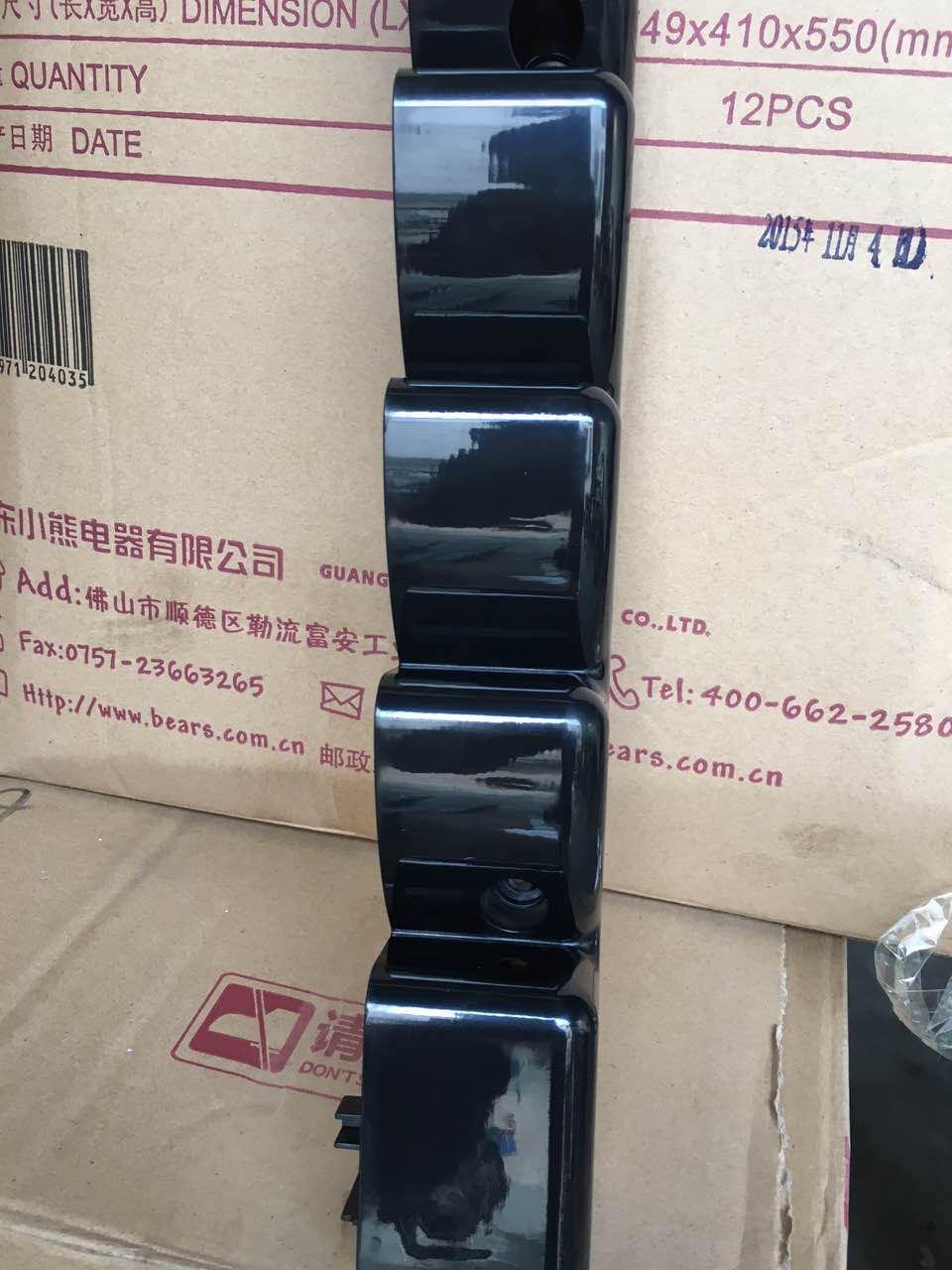 来自何**发布的供应信息:注塑高光ABSPP黑色母... - 佛山市顺德北滘丽之彩颜料店