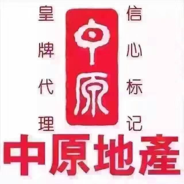 来自赖俊仁发布的招聘信息:本公司新增40门店,现招销售多名!1、男... - 广东中原地产代理有限公司