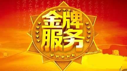 来自易剑波发布的供应信息:... - 中国人寿保险股份有限公司