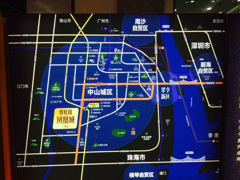 来自符奎花发布的供应信息:... - 碧桂园控股 营销中心