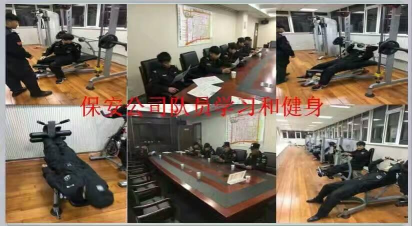 来自李峰山发布的招聘信息:招聘简章 一、招聘条件 1、限男性,身... - 保安公司