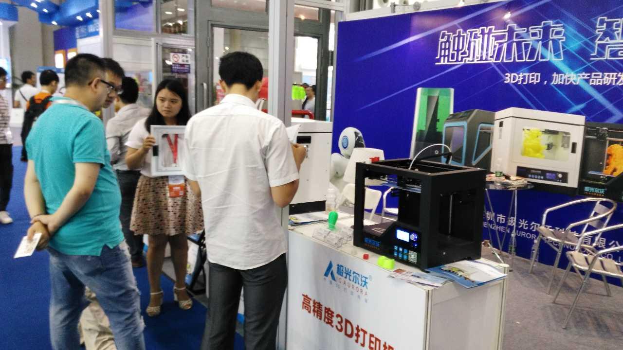 来自兰序江发布的供应信息:... - 深圳市极光尔沃科技有限公司