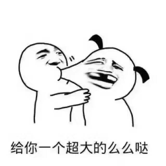 来自江会民发布的供应信息:融资贷款 可联系 ... - 杭州万城房产