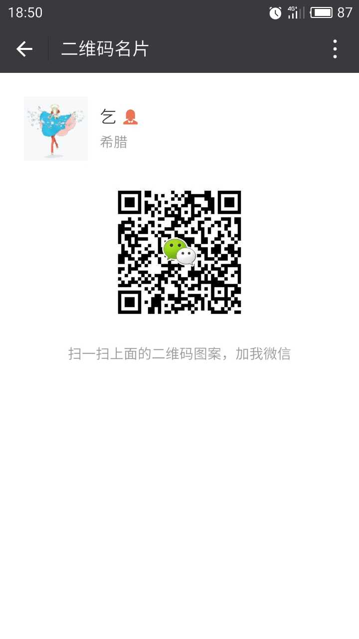 来自燕麦发布的采购信息:日韩代购,可提供小票和采购视频,微信:h... - 陕西