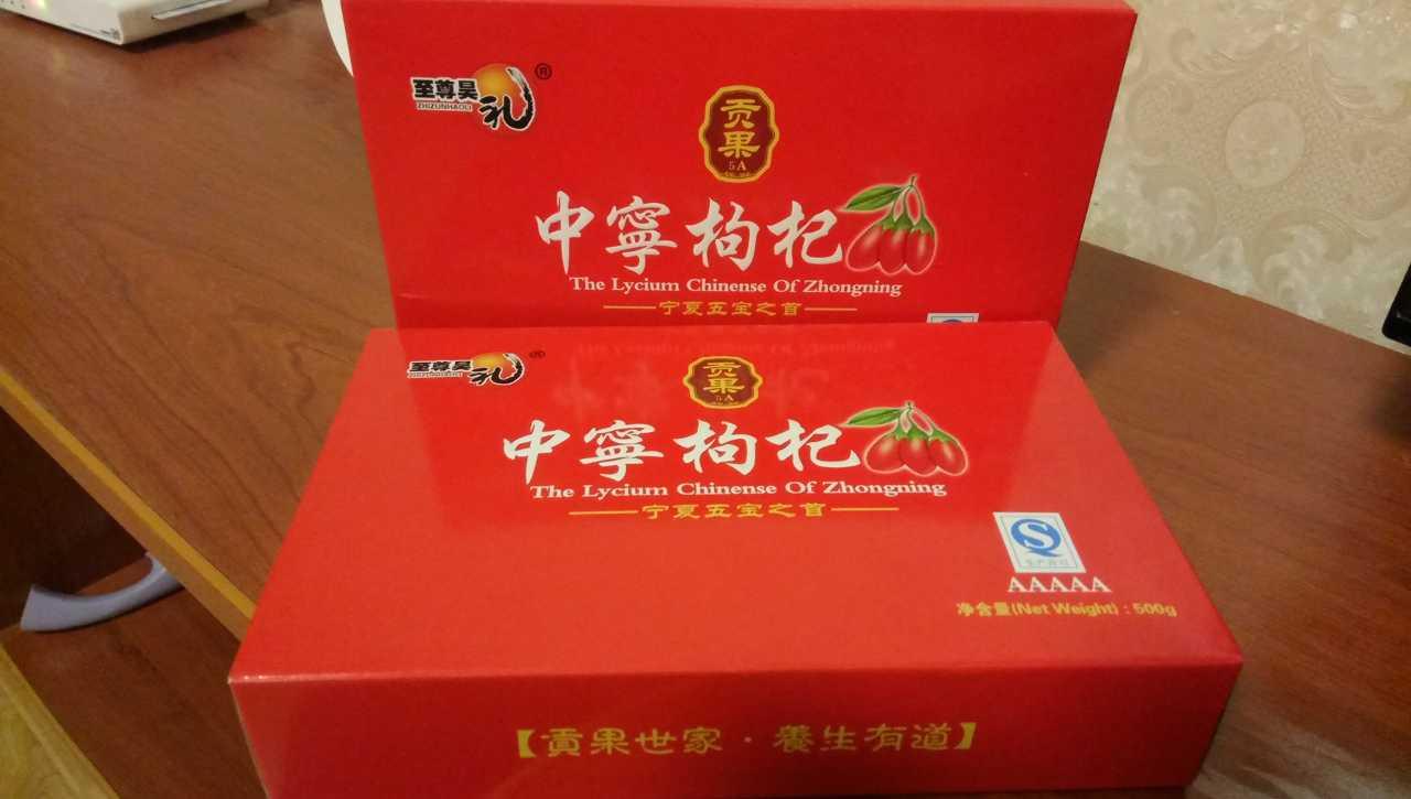 来自李敏发布的供应信息:... - 宁夏红日商贸有限公司
