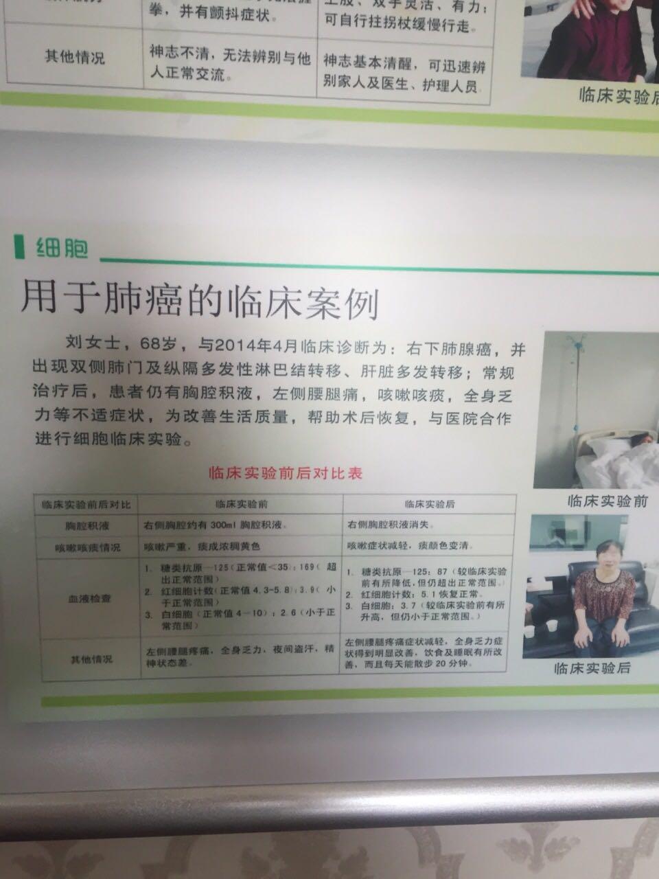 来自熊华强发布的招商投资信息:国家组织工程细胞库西南分库寻求合作,属高... - 重庆金时代生物技术有限公司