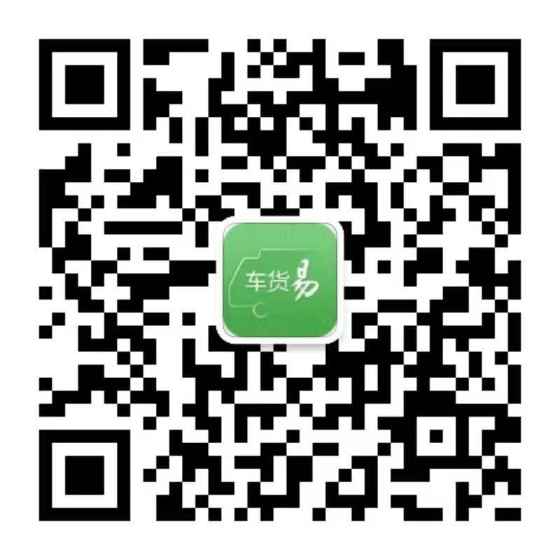 来自郑建勇发布的供应信息:... - 分公司
