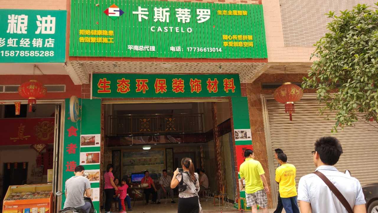 来自梁文华发布的招商投资信息:... - 广西平南县第二人民医院