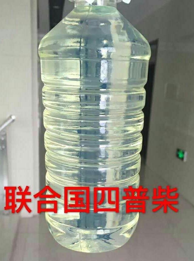 来自徐建超发布的供应信息:富海集团7.22价格:华联石化92#汽油... - 富海集团有限公司