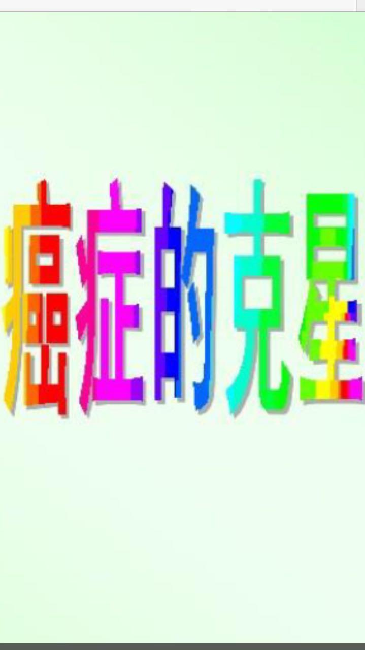 来自张贤胜发布的供应信息:[产品推广] 《本草綱目》我只是大自然搬... - 福建哲宇投资发展有限公司