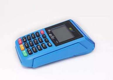 来自张建均发布的供应信息:POS机移动支付... - 广元市煊火信息技术有限公司