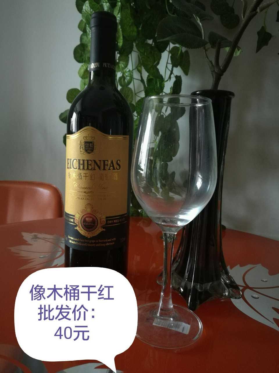 来自朱伟发布的供应信息:... - 芜湖旭睿商贸有限公司
