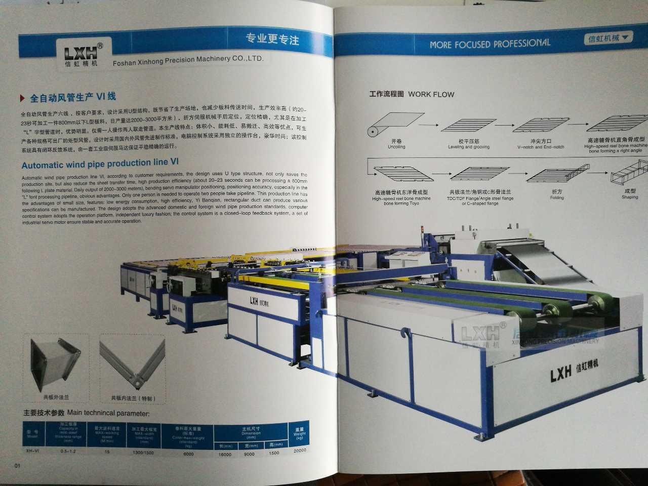 来自李**发布的供应信息:... - 广州川瑞机械设备有限责任公司