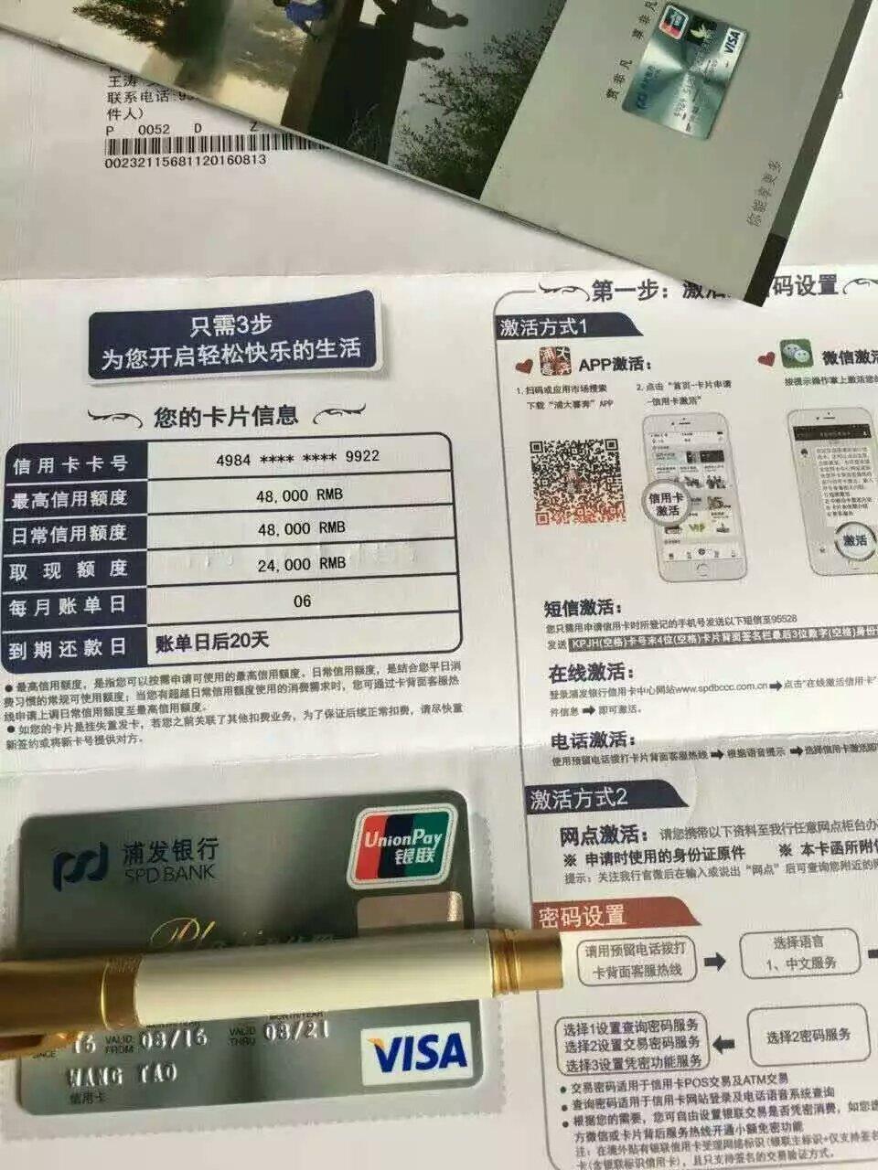 来自刘源发布的公司动态信息:信用卡办理,无任何前期,7-15个工作日... - 广元市聚炜汽车信息咨询服务有限公司
