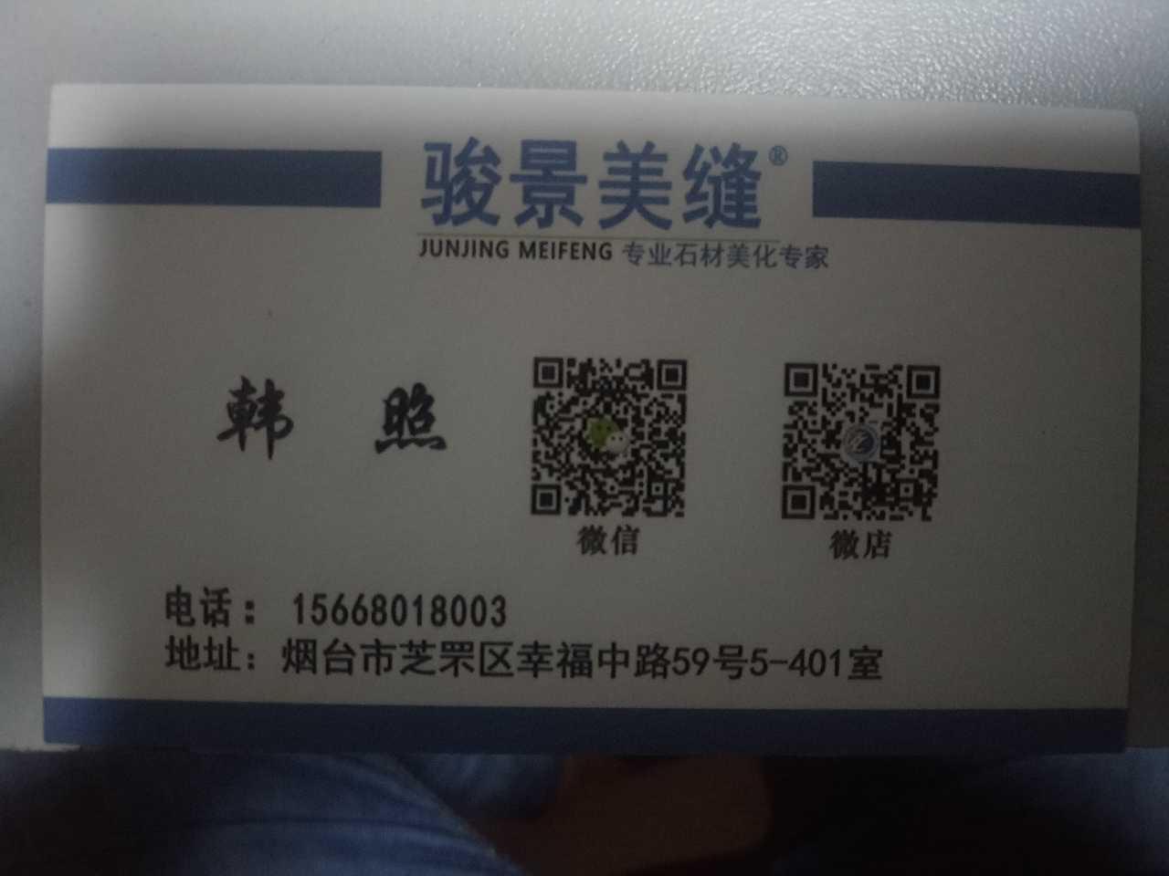 来自韩*发布的供应信息:... - 微信微店