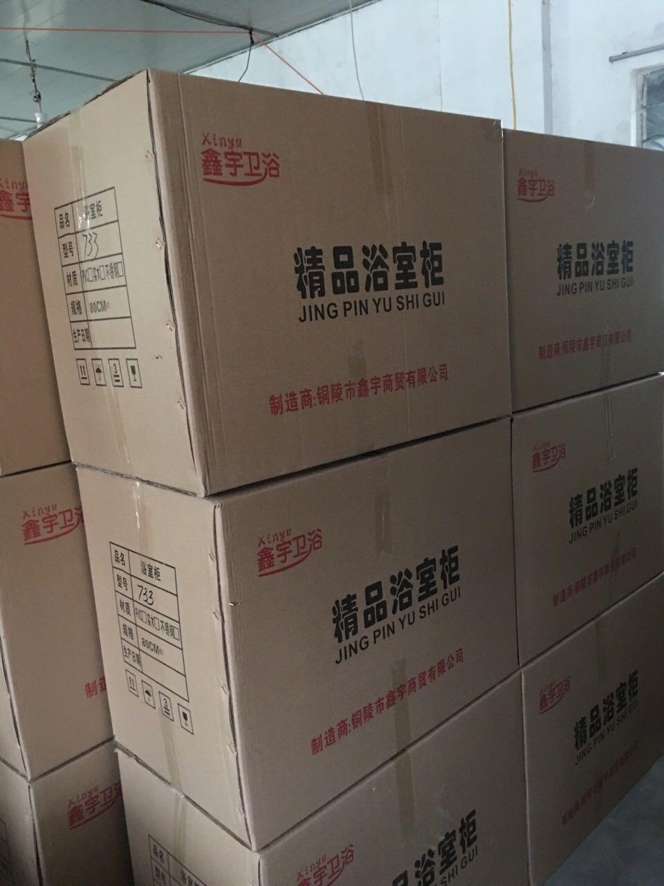来自田小燕发布的商务合作信息:... - 鑫宇商贸有限公司