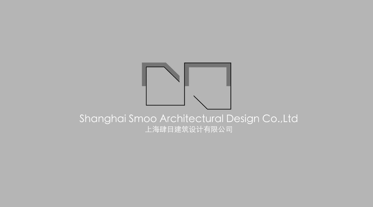 来自俞**发布的供应信息:室内设计... - 上海肆目建筑设计有限公司