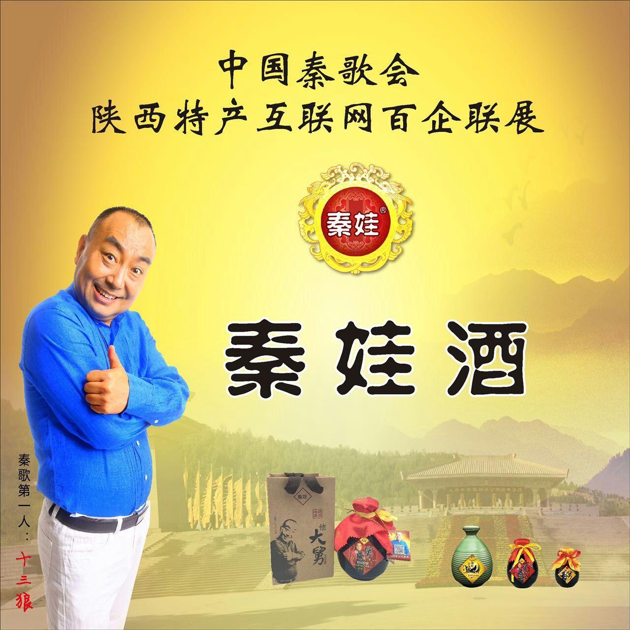 来自陈富荌发布的商务合作信息:... - 广东田茂轩商业有限公司