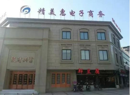 来自杨*发布的商务合作信息:... - 重庆观音桥生活优品超市