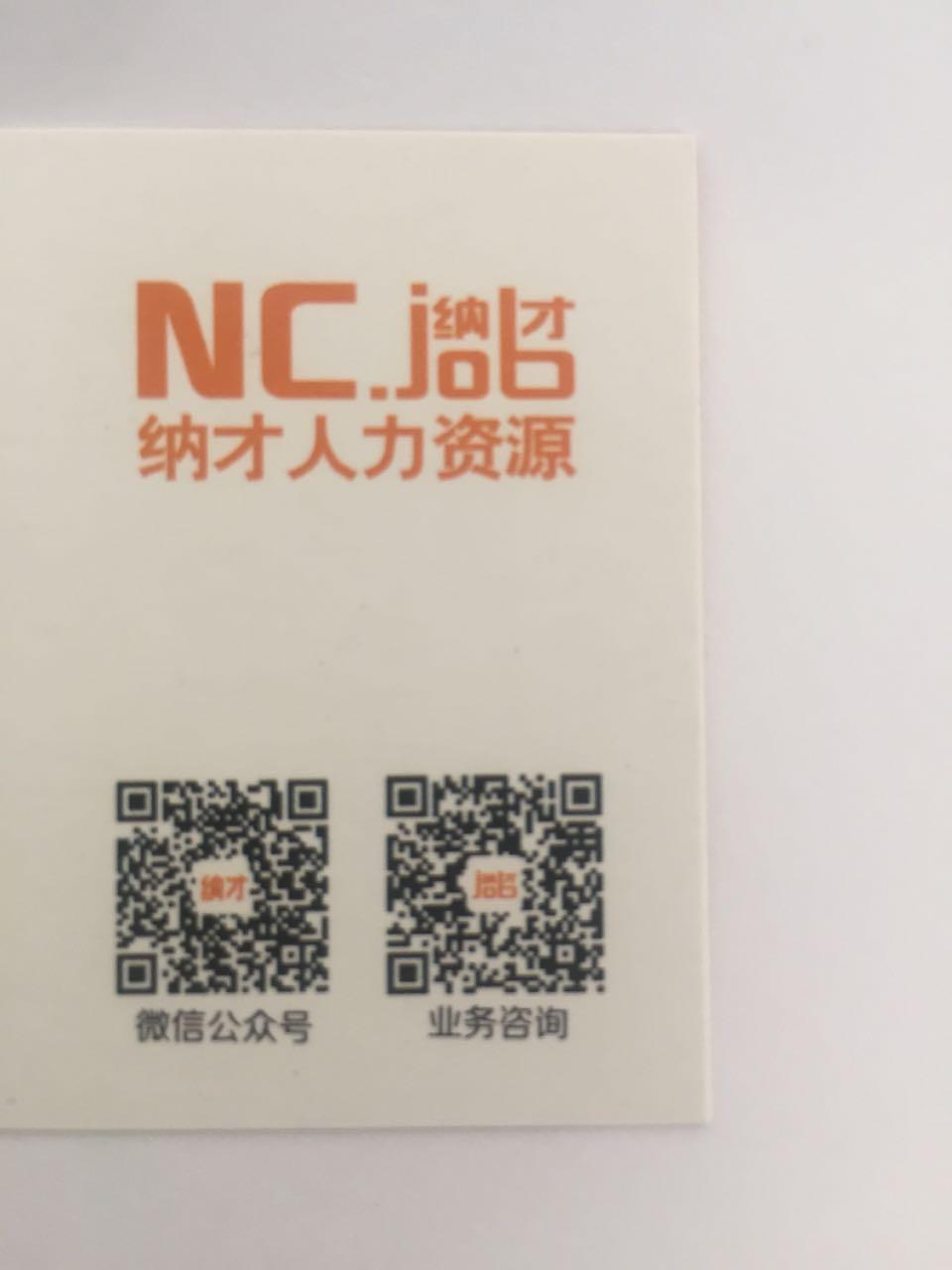来自季剑瑛发布的招商投资信息:... - 义乌市纳才企业管理咨询有限公司