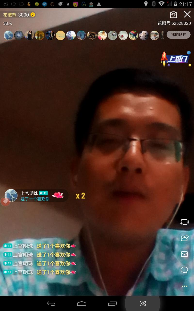 来自刘建武发布的商务合作信息:本人现在是一名网络教师,需要社会各界的小... - 中闽百汇仙游店