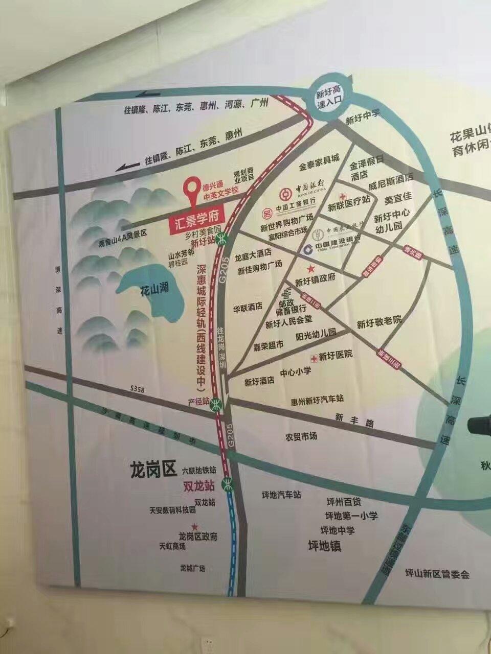 来自刘国泉发布的商务合作信息:今天和老业主聊天,他很感慨,说以后买房的... - 深圳脉房网络科技有限公司