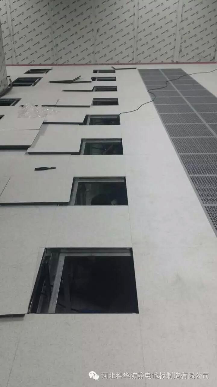 来自Yes发布的供应信息:河北科华防静电地板制造有限公司,30年专... - 河北科华防静电地板制造有限公司