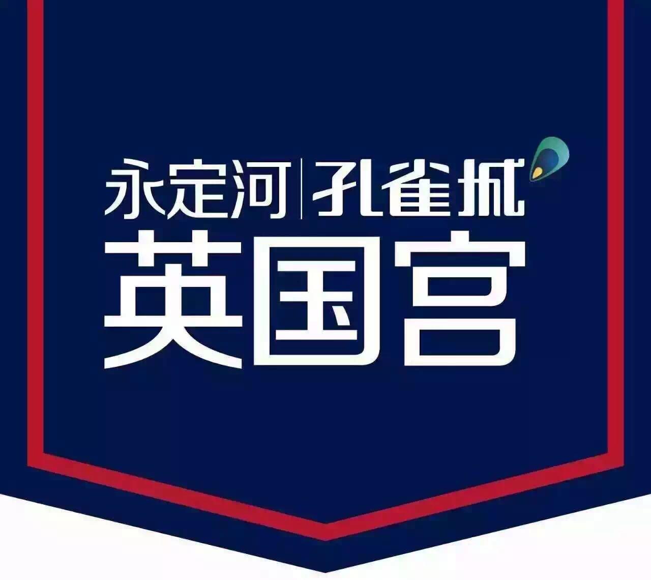 来自王**发布的供应信息:主做环京周边房地产,北京周边孔雀城项目,... - 北京千禧房地产开发有限公司